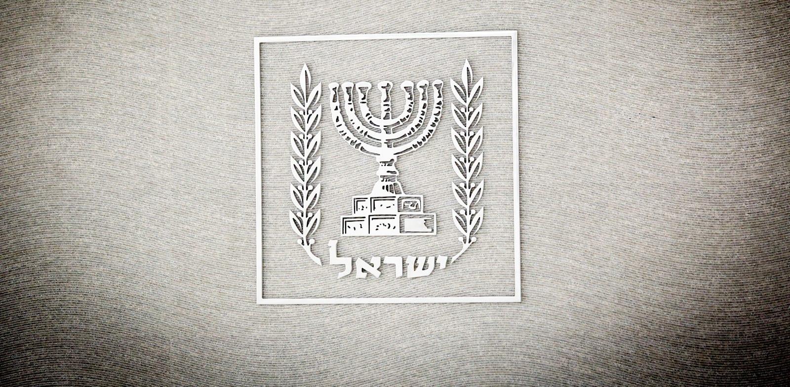 סמל מדינת ישראל / צילום: שלומי יוסף