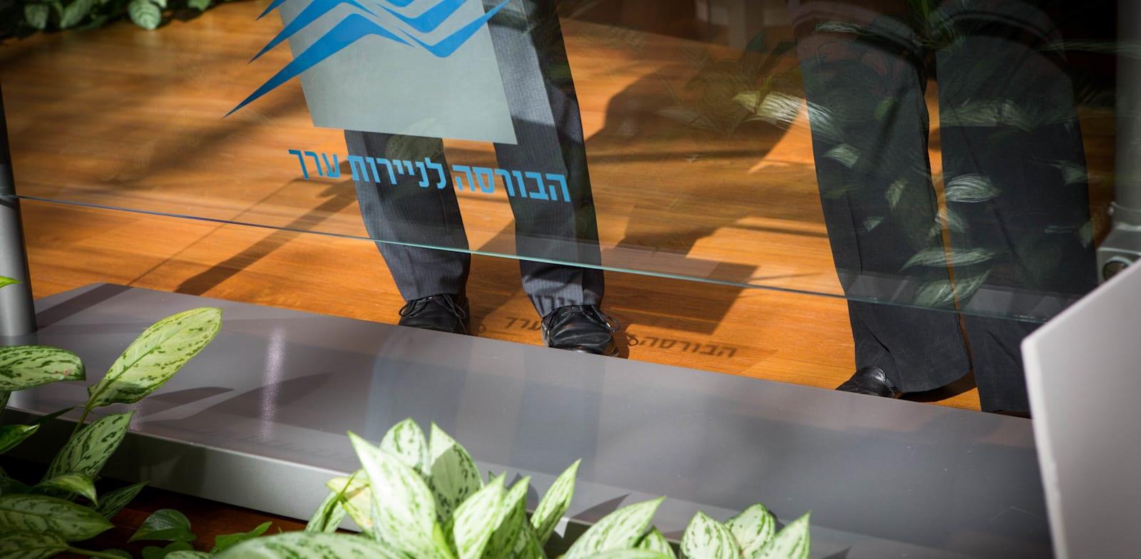כנס ועידת שוק ההון שון Sohn / צילום: שלומי יוסף
