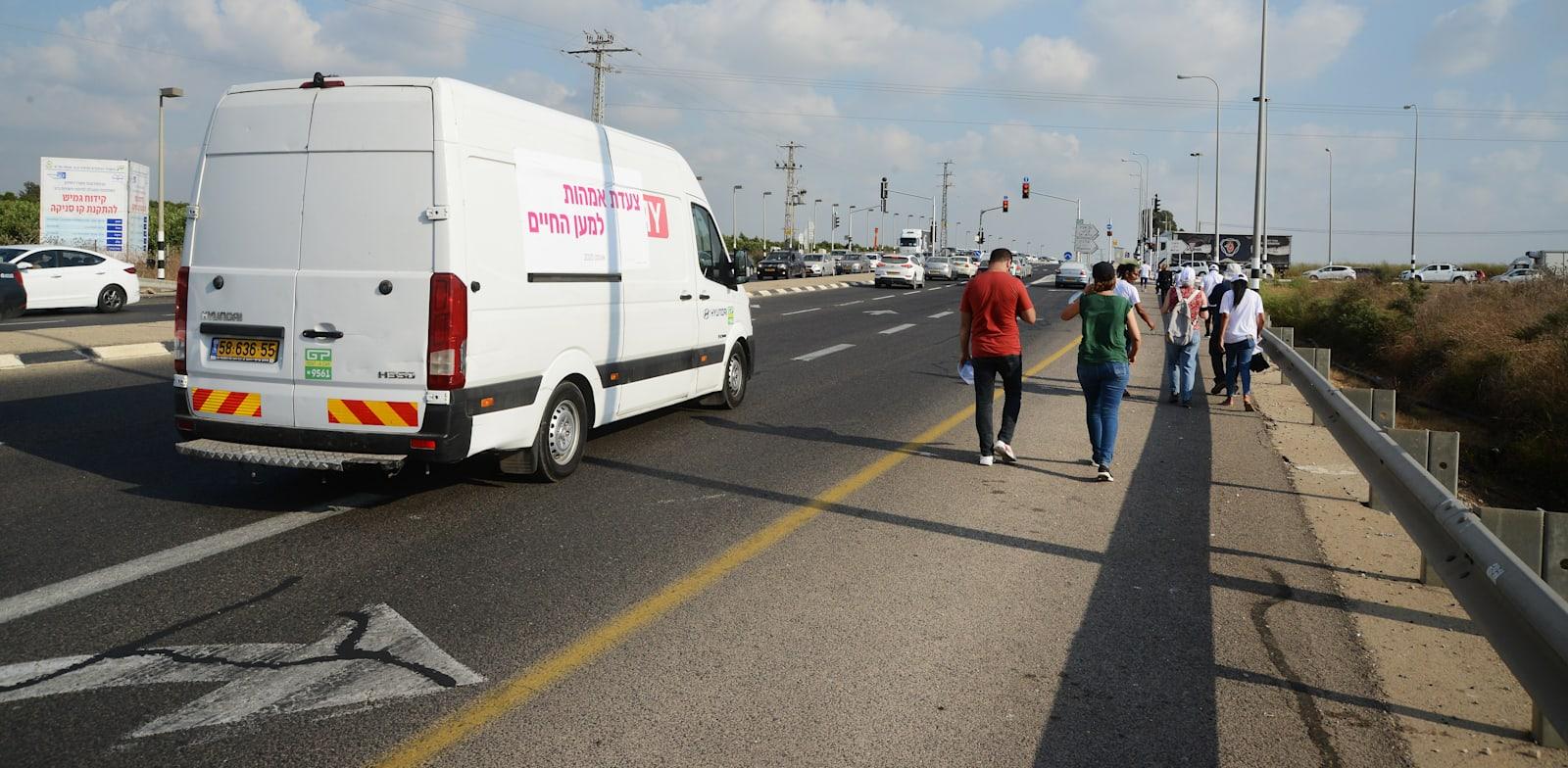 צעדה נגד אלימות ביישובים ערבים / צילום: איל יצהר