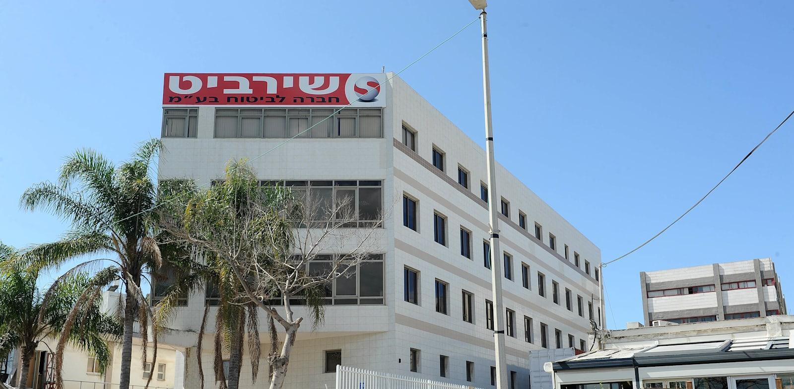 בניין חברת ביטוח שירביט בנתניה / צילום: תמר מצפי