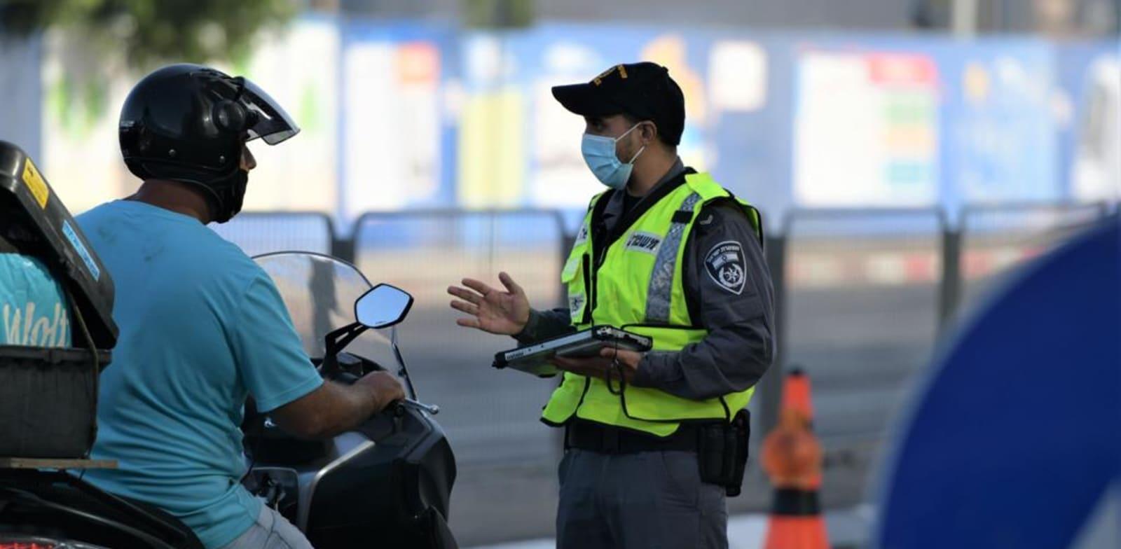 קנס, קנסות, אי עטית מסכות, שוטרים, משטרה, קורונה / צילום: דוברות משטרת ישראל