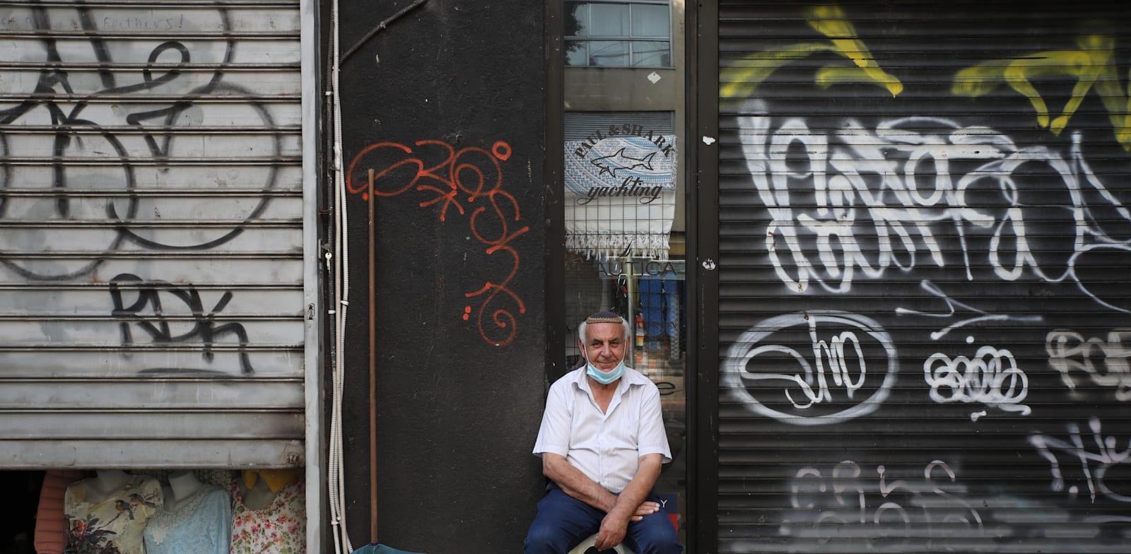 חנויות סגורות ברחוב קינג ג'ורג' בתל אביב בתחילת נובמבר / צילום: כדיה לוי