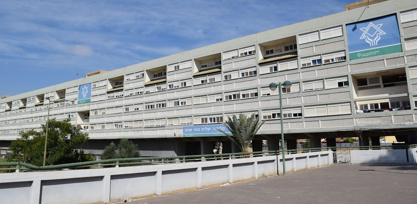 בניין רבע הקילומטר בבאר שבע / צילום: בר - אל