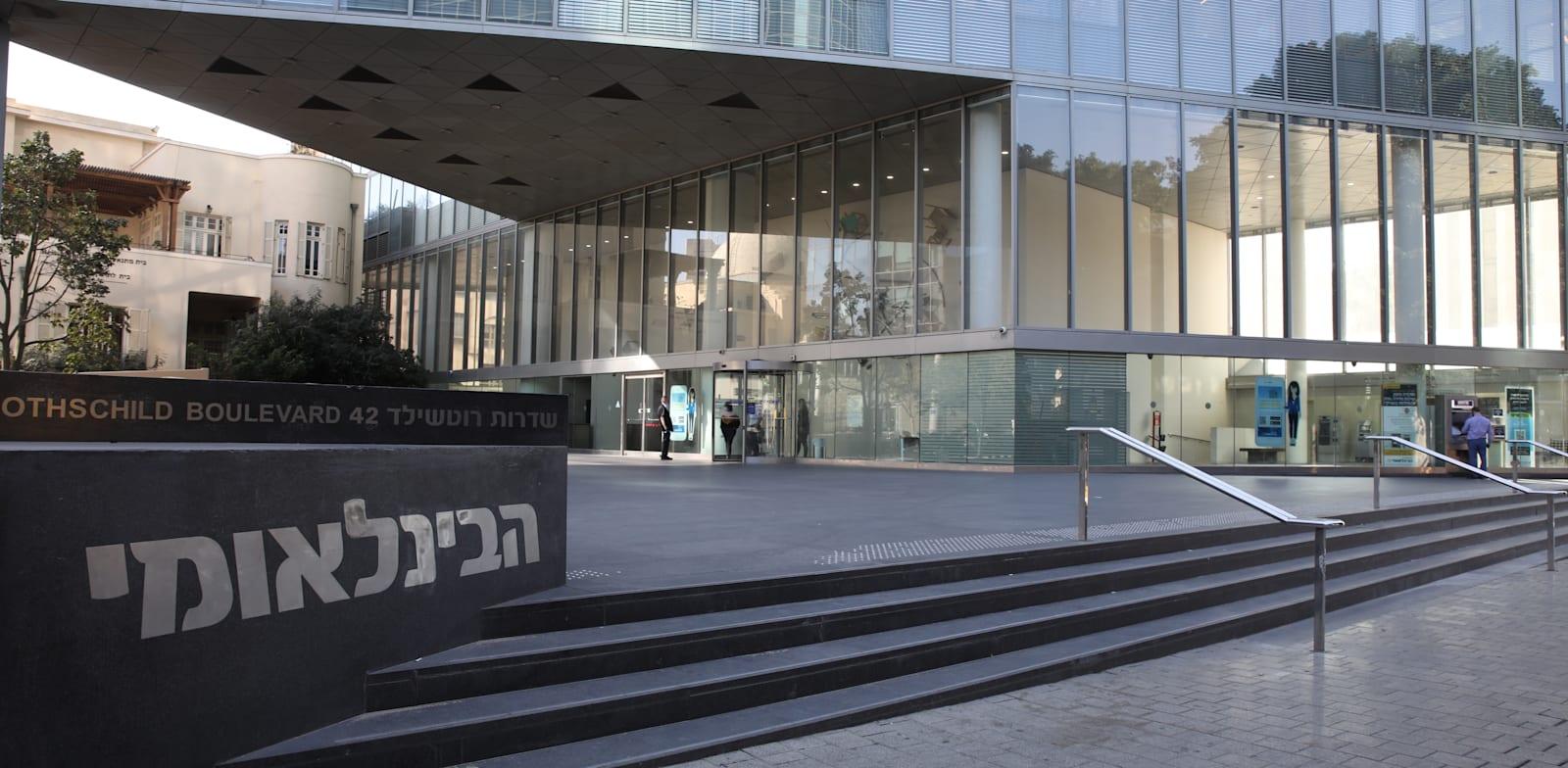 בניין הבינלאומי בתל אביב / צילום: כדיה לוי