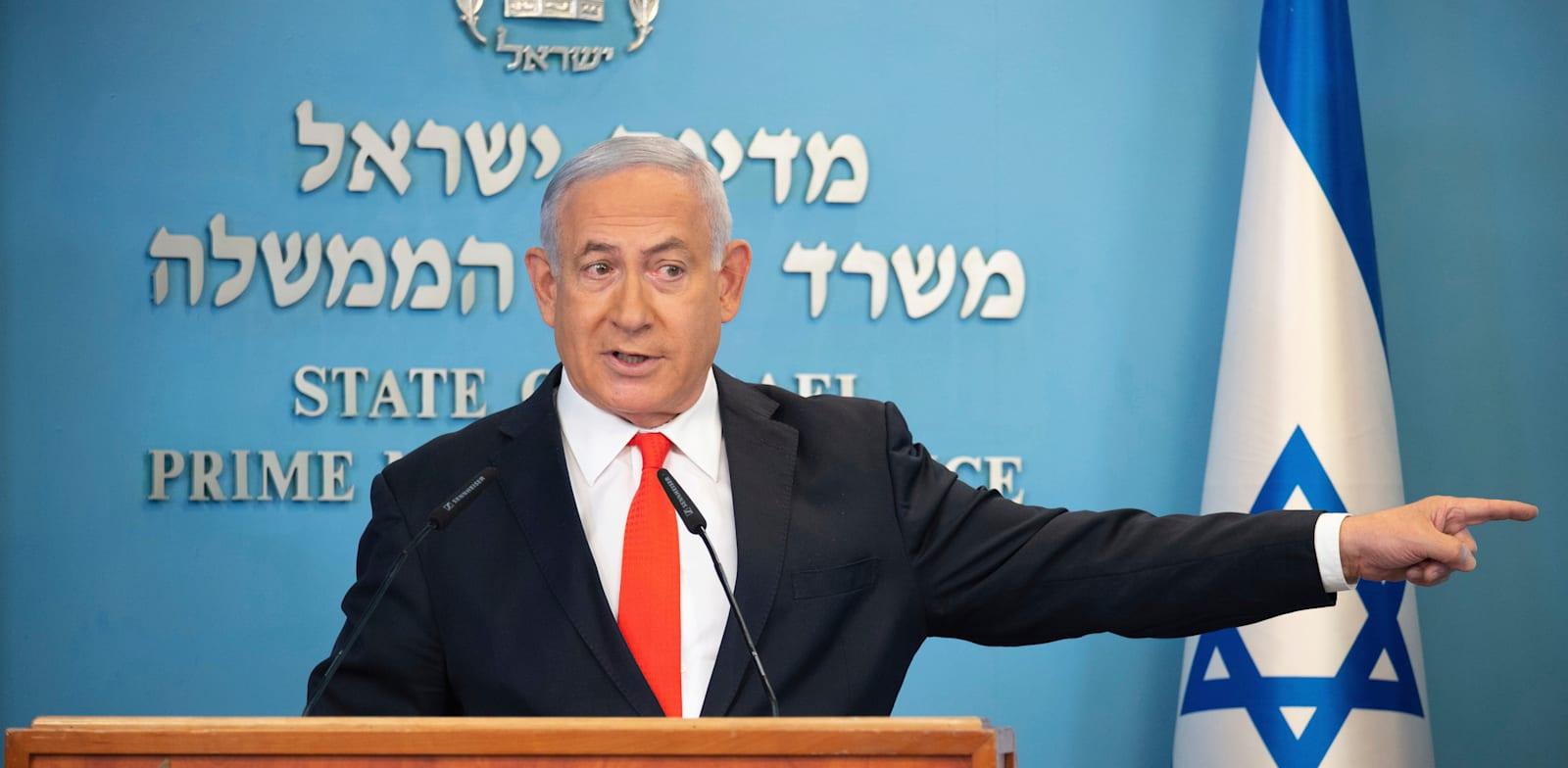 ראש הממשלה בנימין נתניהו. אי-דיוקים בנאום / צילום: Associated Press, Alex Kolomiensky