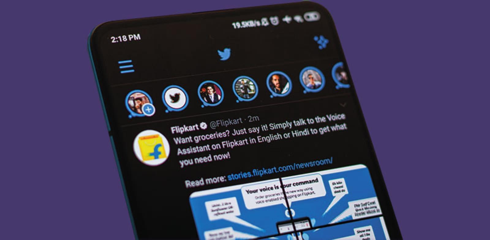 """""""פליטס"""" בטוויטר. פורמט וידאו שנעלם אחרי 24 שעות / צילום: Shutterstock"""
