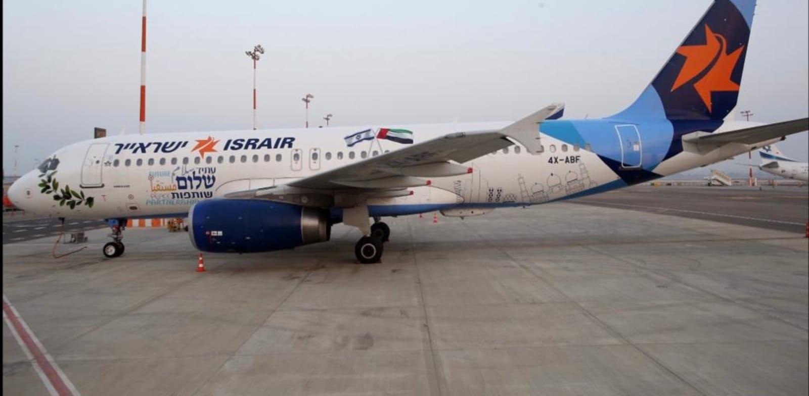 מטוס ישראייר / צילום: סיון פרג'