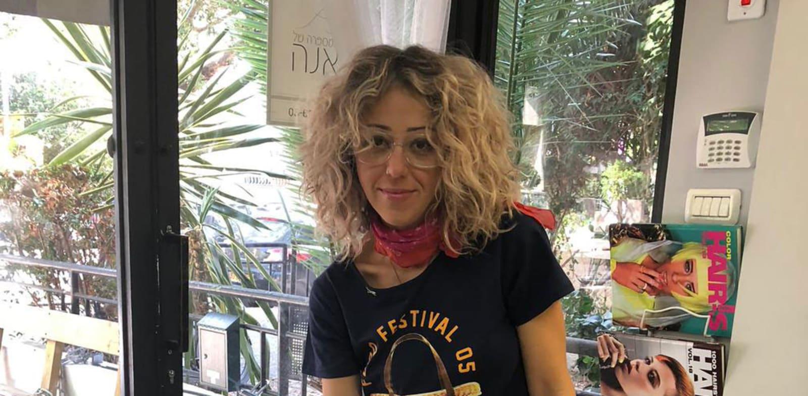 אנה טרטקובסקי, ספרית מתל אביב / תמונה פרטית
