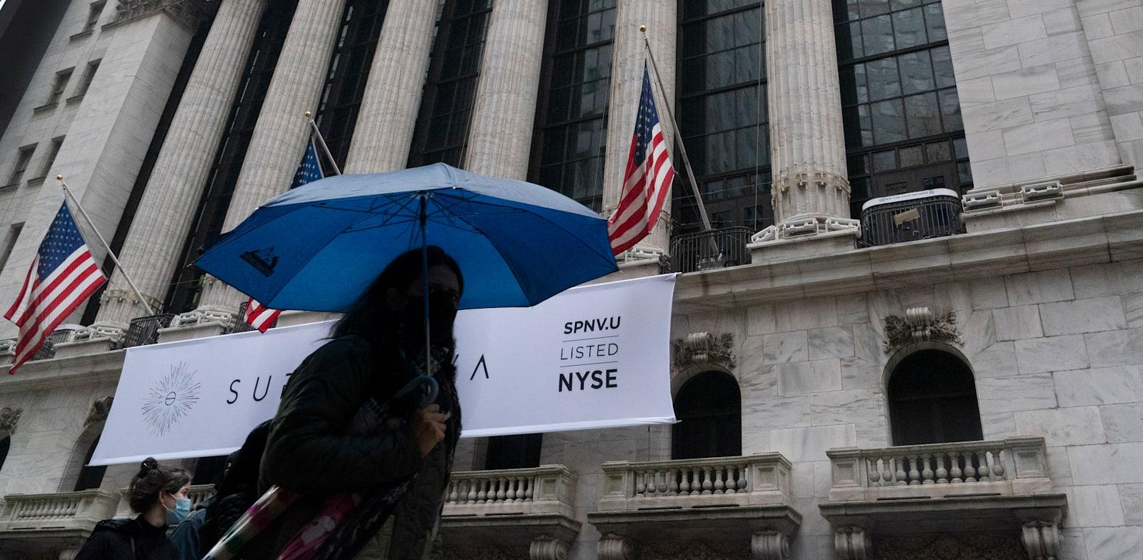 """בורסת ניו יורק. אי הוודאות בקשר לתמריצים בארה""""ב עלולה לא להתבהר במהירות / צילום: Associated Press, Mark Lennihan"""