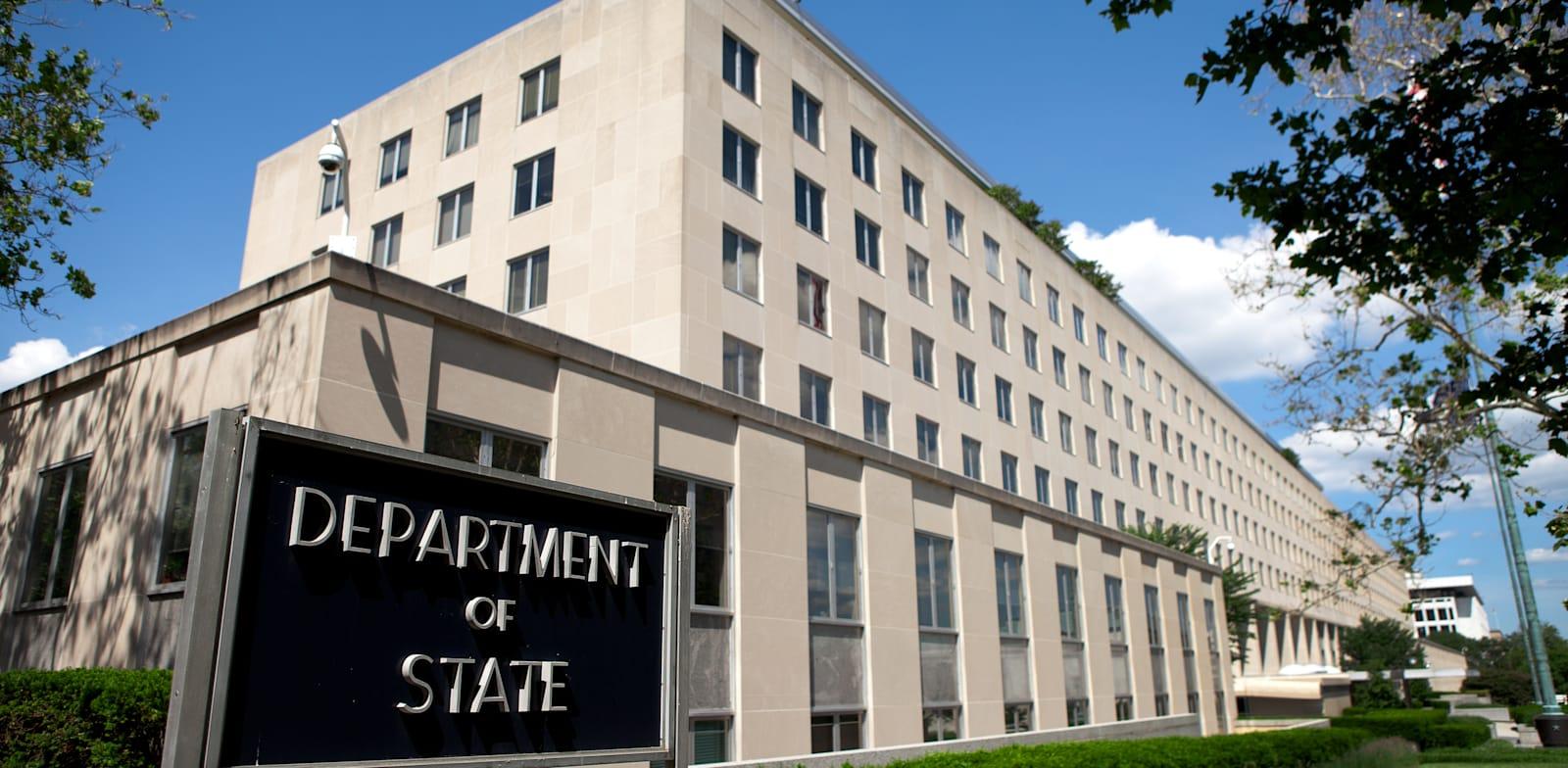 """בניין מחלקת המדינה של ארה""""ב בוושינגטון / צילום: Mark Van Scyoc"""