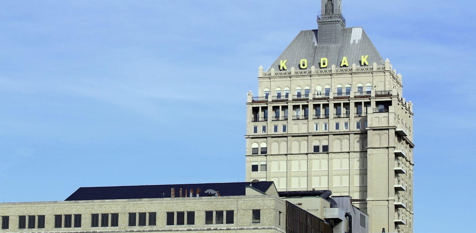 מטה חברת קודאק בניו יורק / צילום: Katherine Welles