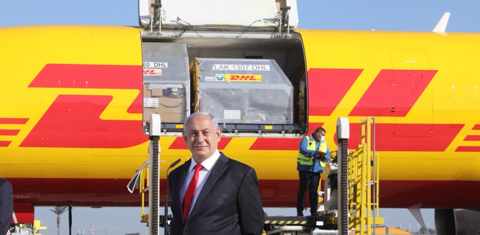 בנימין מטוס ראשון עם משלוח חיסונים נגד קורונה של חברת פייזר מטוס DHL / צילום: מארק ישראל סלם - הג'רוזלם פוסט
