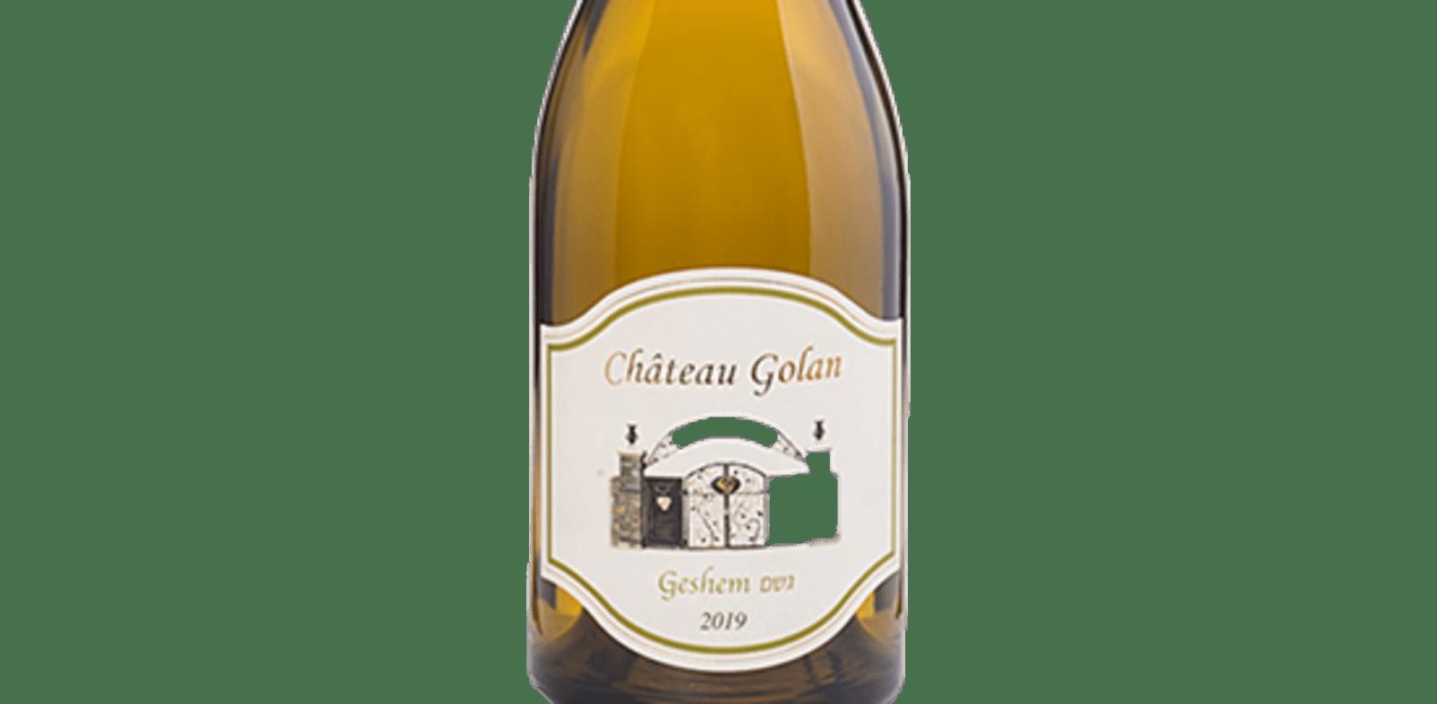 יינות שאטו גולן, סדרת גשם / צילום: חיליק גורפינקל