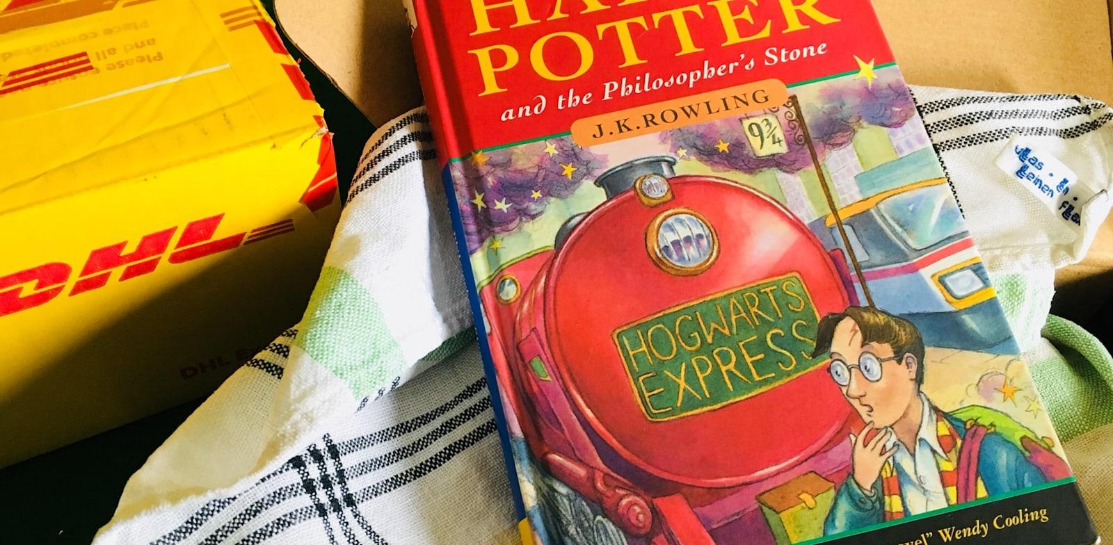 אחד מהעותקים מהמהדורה הראשונה של הארי פוטר ואבן החכמים / צילום: רויטרס