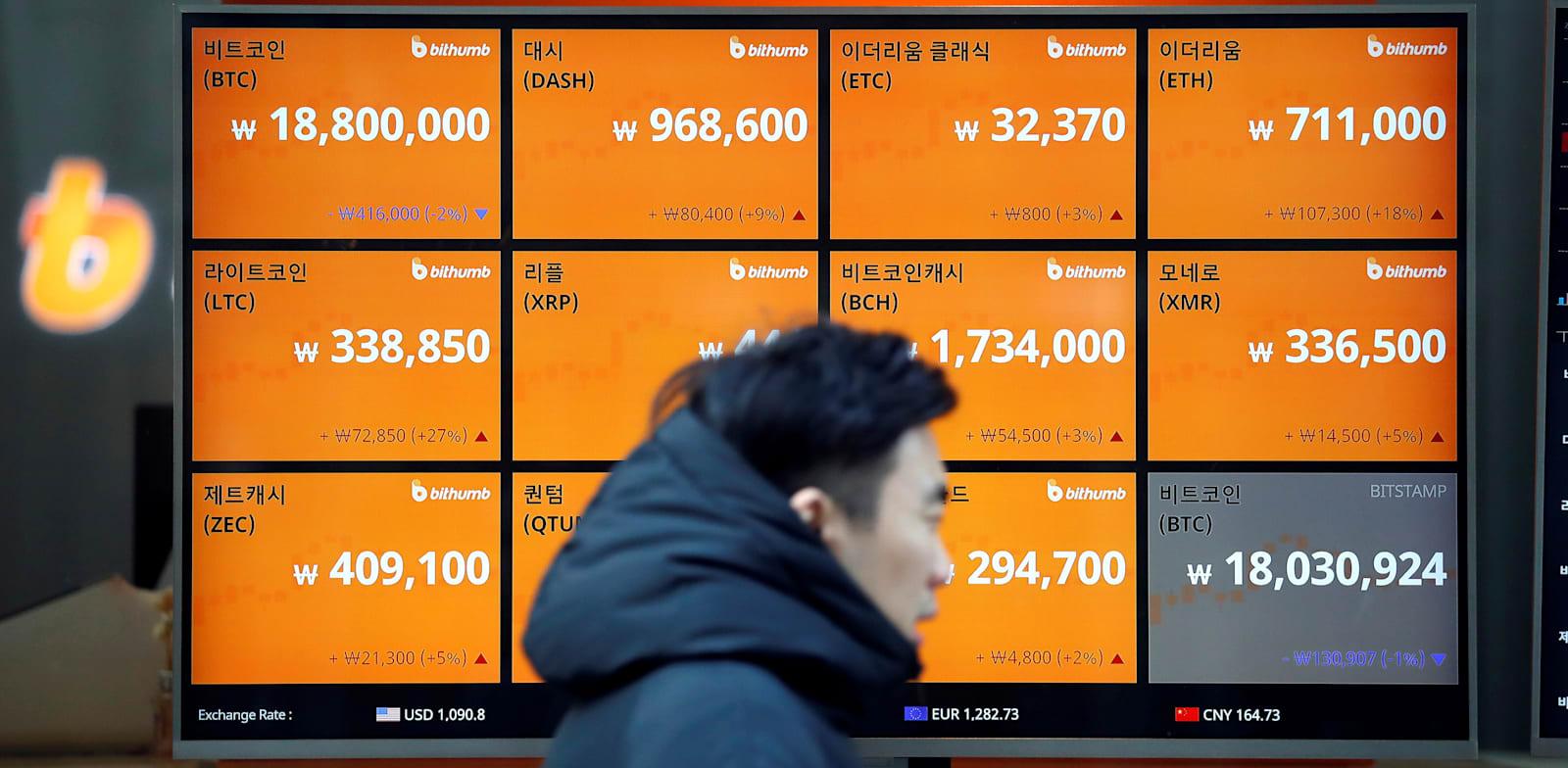 בורסת קריפטו בסיאול. קשה למצוא בשוק הסכמה על מחיר הביטקוין / צילום: Reuters, Kim Hong-Ji