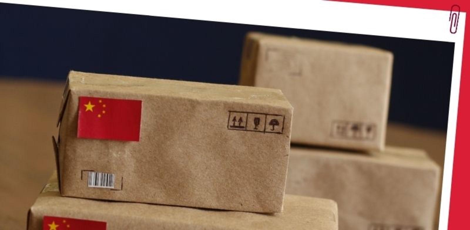 ספקים סינים / צילום: Shutterstock