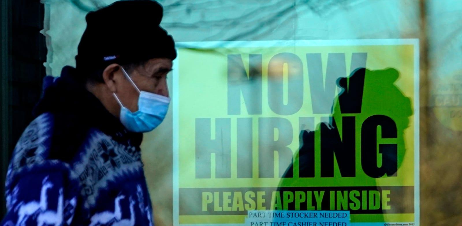 אזרח אמריקאי עובר ליד חנות שמגייסת עובדים באילינוי / צילום: Associated Press, Nam Y. Huh