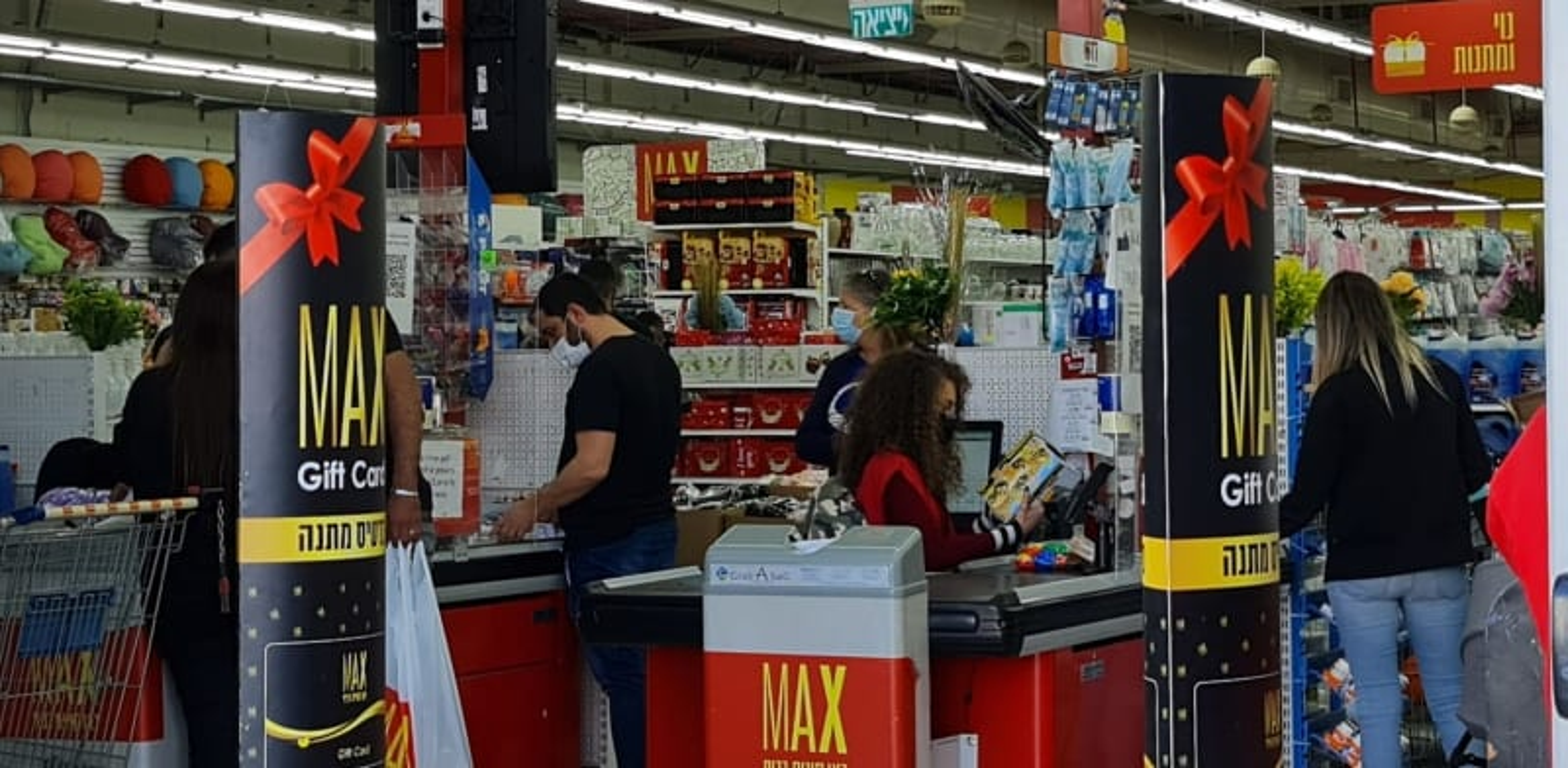 חנות מקס סטוק פתוחה בפתח תקווה ביום שלישי השבוע / צילום: בר - אל