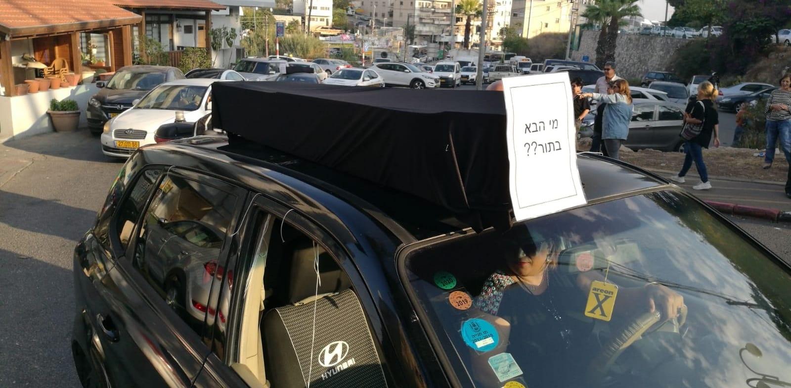 מחאה נגד האלימות מול תחנת המשטרה בנצרת. הבטחת ושמירת הביטחון האישי של האזרחים היא באחריות המדינה / צילום: אלי אשכנזי, וואלה! NEWS