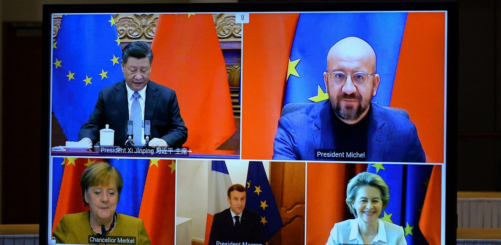 נשיא סין, שי ג'ינפינג, בשיחה עם ראשי האיחוד האירופי / צילום: Reuters, Johanna Geron