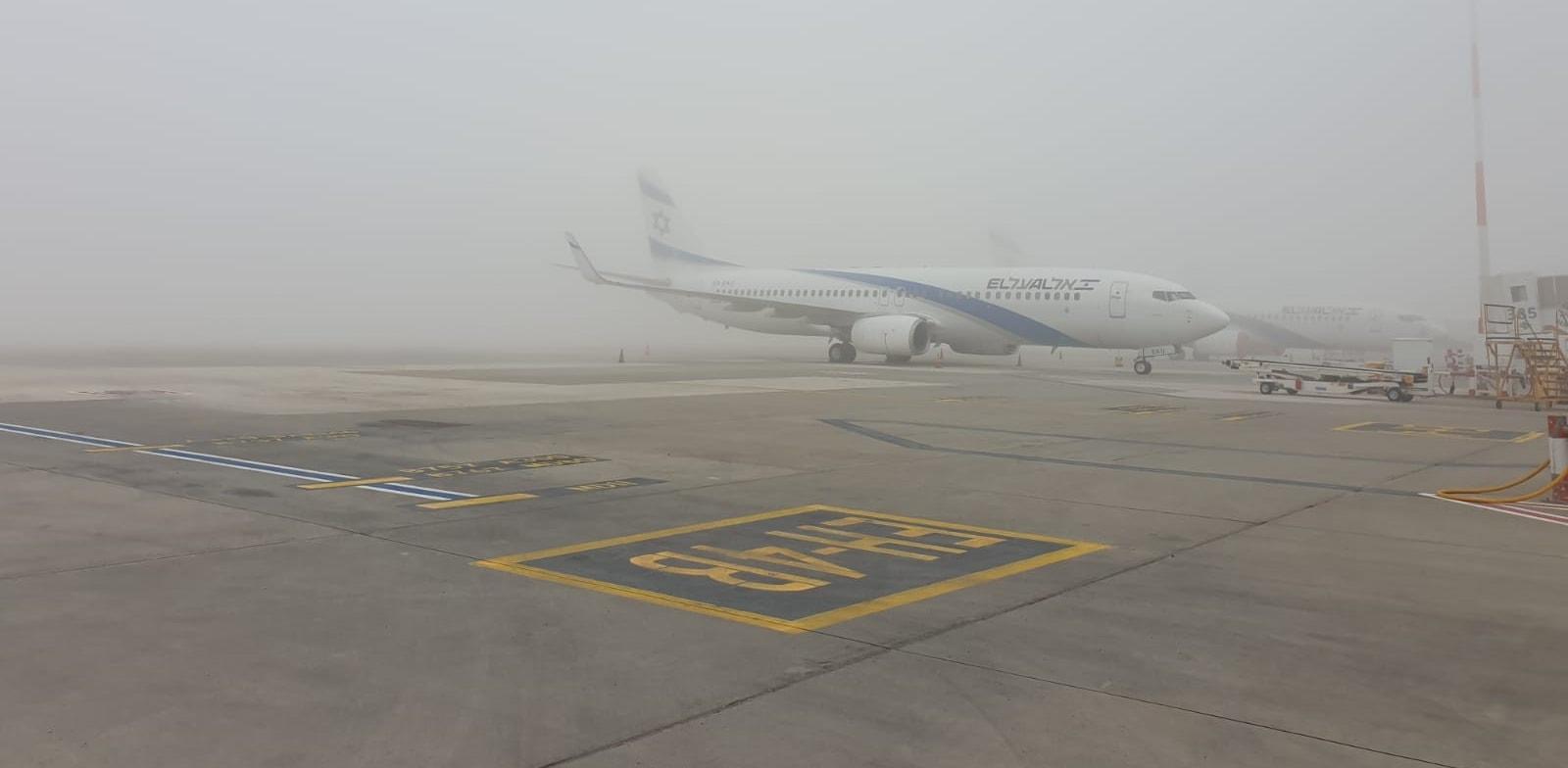 """ערפל כבד בנתב""""ג / צילום: ליזה דביר, רשות שדות התעופה"""