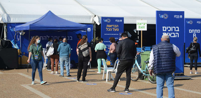 Vaccination center in Rabin Square Eyal Izhar
