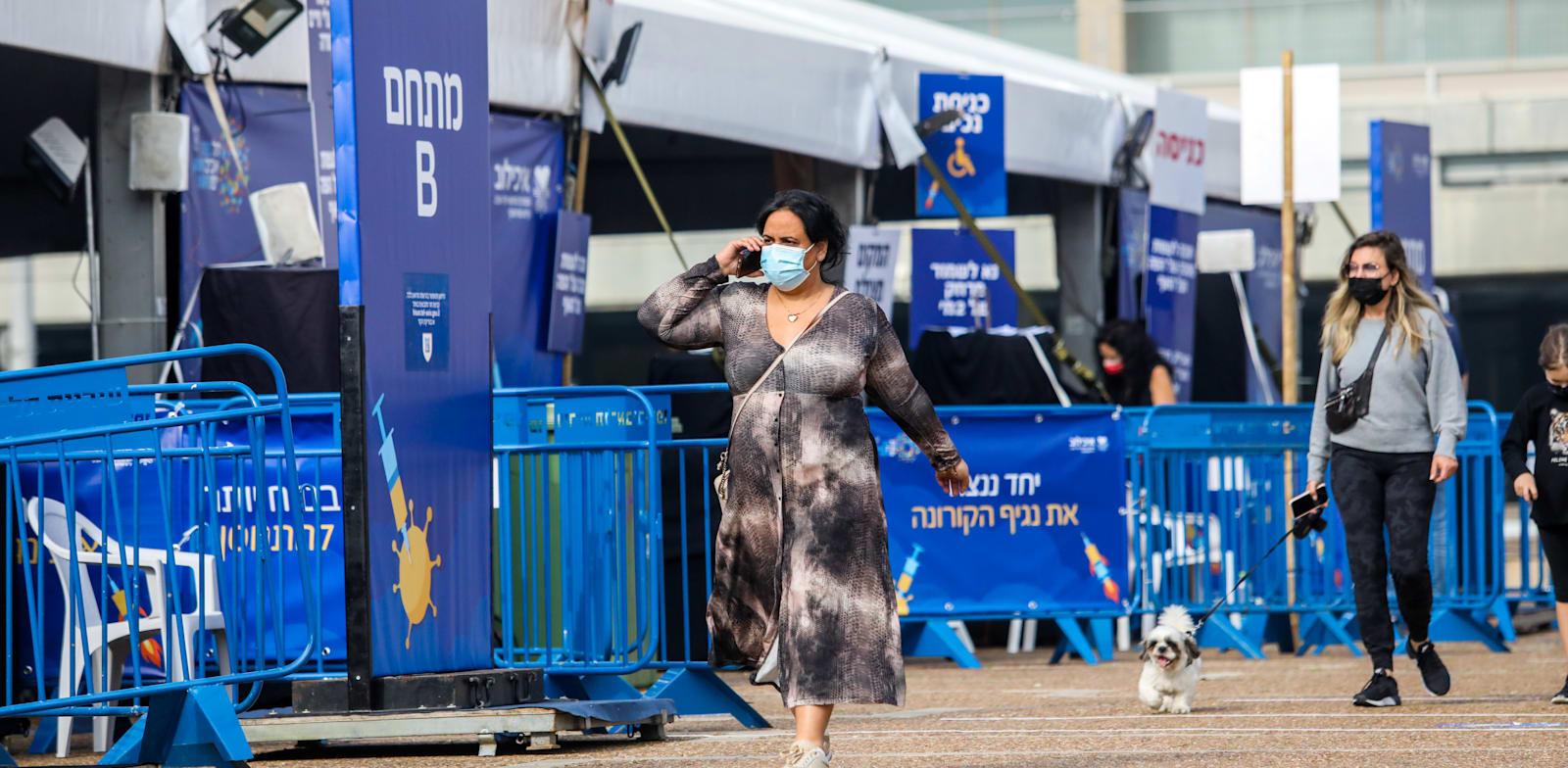 מתחם חיסוני הקורונה בתל אביב / צילום: שלומי יוסף