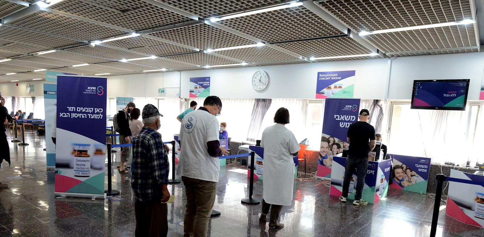 700 אלף מנות חיסון חדשות הגיעו אתמול (א') לישראל / צילום: איל יצהר