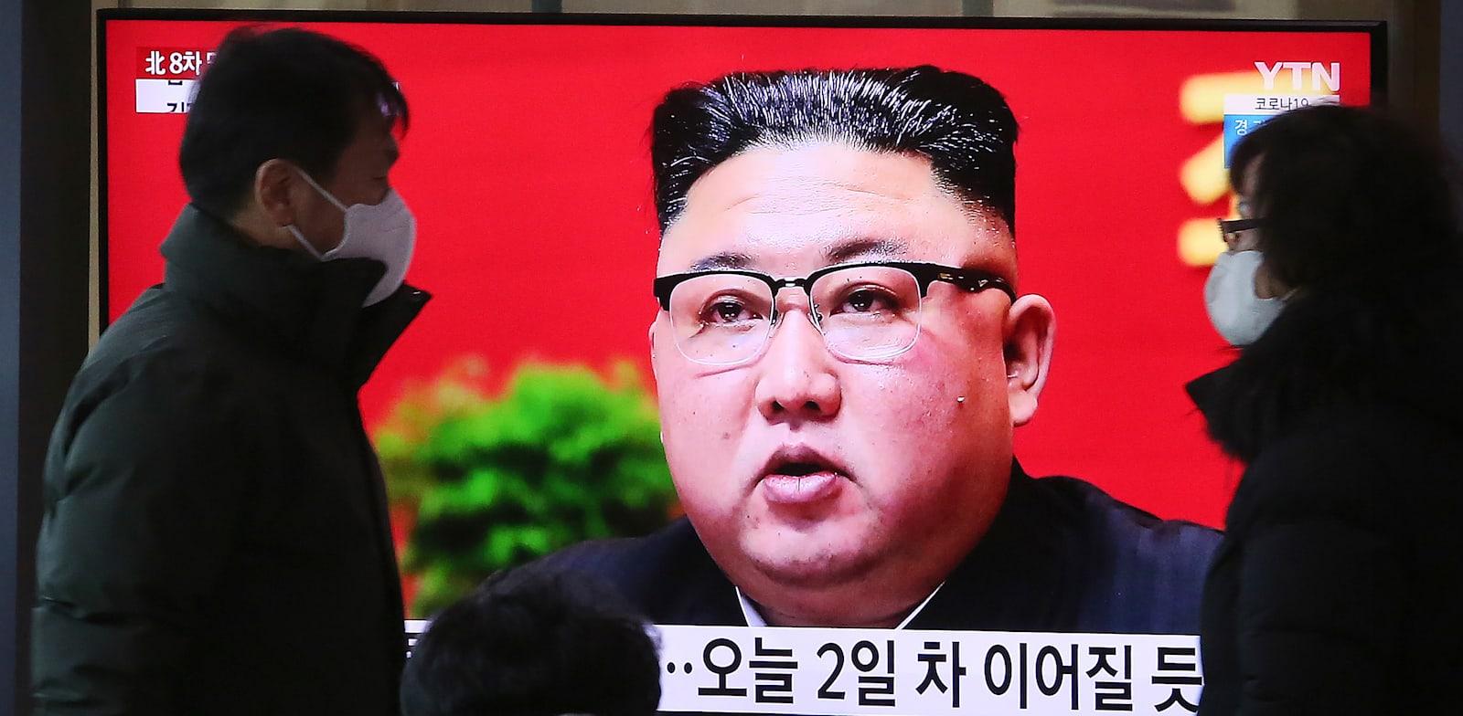 נאום קים ג'ונג און משודר לציבור בצפון קוריאה / צילום: Associated Press, Ahn Young-joon