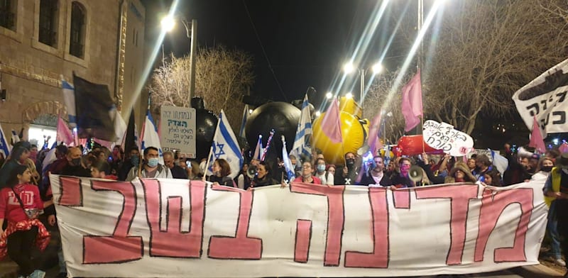 Demonstrators marching in Jerusalem credit: Yoni Levy
