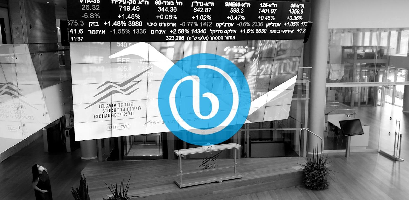 בלנדר קופצת על עגלת ההנפקות הראשוניות בבורסת תל אביב / צילום: Reuters