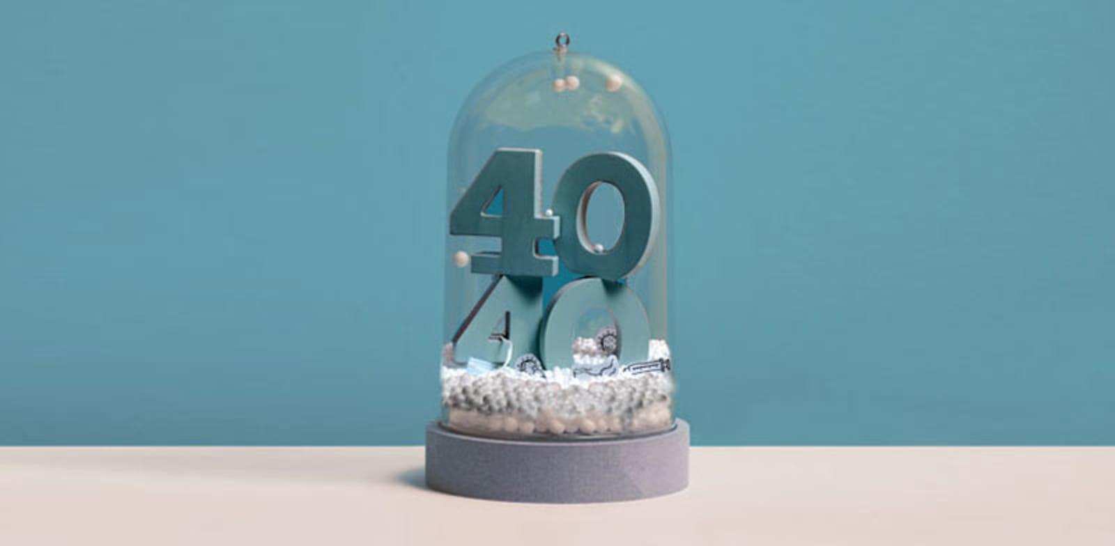 40 הצעירים המבטיחים 2020 / צילום: איל יצהר