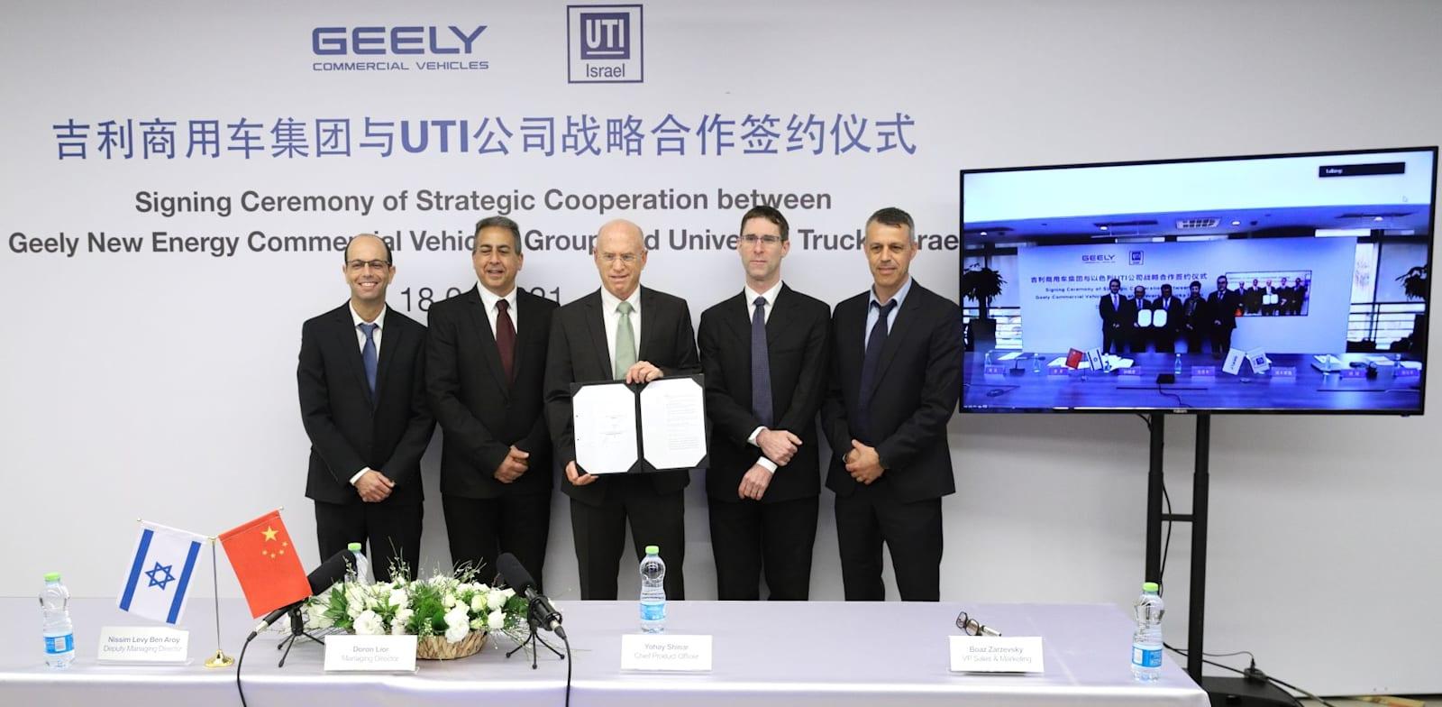 """נציגי UTI במעמד החתימה המקוון עם נציגי GEELY / צילום: יח""""צ"""