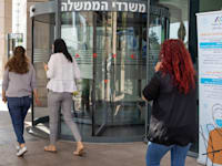 הכניסה ללשכת התעסוקה / צילום: כדיה לוי
