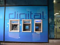 כספומט דיגיטל בנק לאומי / צילום: בר - אל