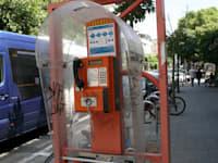 טלפון ציבורי / צילום: עינת לברון