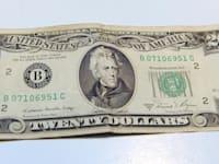 20 דולר / צילום: תמר מצפי