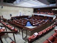 דיון בכנסת והצבעה על התקציב / צילום: אורון בן חקון