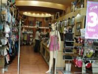 חנות להלבשה תחתונה / צילום: תמר מצפי