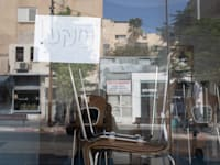 קורונה - סגר  עסקים חנויות סגורים  רחובות ריקים / צילום: כדיה לוי