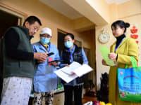 סוקרים בעיר לאנג'ואו בצפון־מערב סין / צילום: Reuters