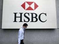 מטה בנק HSBC במלזיה / צילום: Reuters, Lim Huey Teng