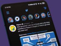"""""""פליטס"""" בטוויטר. פורמט וידיאו שנעלם אחרי 24 שעות / צילום: Shutterstock"""
