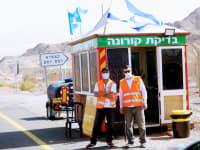 עמדת בדיקה לקורונה בכניסה לאילת / צילום: שלומי יוסף