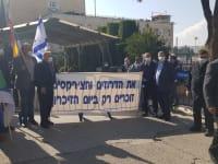 """ראשי הרשויות הדרוזיות והצ'רקסיות מפגינים מול משרד ראש הממשלה / צילום: יח""""צ"""
