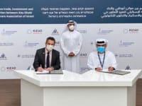 חתימת ההסכם בין התאחדות התעשיינים לחברת נמל אבו דאבי (PJSC) / צילום: התאחדות התעשיינים