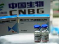החיסון לקורונה של סינופארם / צילום: Reuters, Tingshu Wang