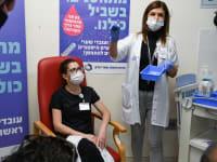 חיסון קורונה - שערי צדק ירושלים / צילום: רפי קוץ