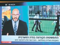 אוהד חמו מדווח על הגדה / צילום: צילום מסך