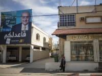 שלטי קמפיין פוליטיים בישוב הערבי טירה / צילום: Associated Press, Ariel Schalit